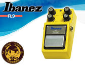 【小麥老師 樂器館】IBANEZ Flanger FL9 經典效果器 單顆 效果器