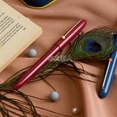 鋼筆復古色女生專用酒紅色英倫商務練字書寫包尖盒裝 聖誕現貨快出