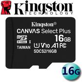 Kingston 金士頓 16GB 16G 100MB/s microSDHC TF UHS-I U1 A1 V10 記憶卡 (SDCS2/16GB)