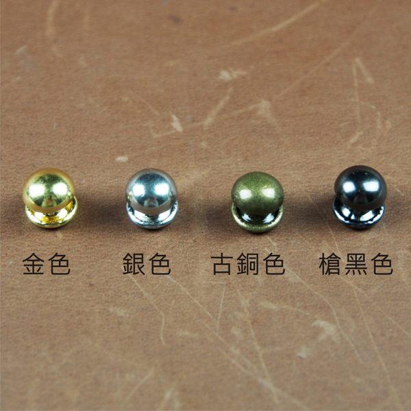 10組-純黃銅/銅質 4色【8*6mm 雙面 圓釦 蘑菇釘 鉚釘】 皮雕 皮革 手創 DIY