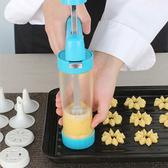 【PUSH!廚房用品】花式餅乾壓花機餅乾模具模裱花嘴(藍色一入)D53