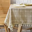 桌布布藝棉麻日式防水防油免洗小清新格子餐桌布茶幾家用長方形桌 花樣年華