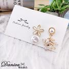 現貨 韓國女神氣質浪漫花朵珍珠水晶不對稱垂墜耳環 夾式耳環 S93430 批發價 Danica 韓系飾品