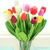 10支裝郁金香絹花干花室內假花工藝品客廳餐桌擺設裝飾插花 【快速出貨】