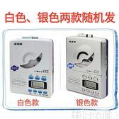 BK-898復讀機磁帶機英語學習機可充電錄音隨身聽  DF-可卡衣櫃