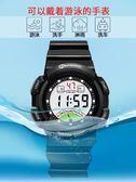 手表 兒童手表男孩防水夜光初中手表女童手表男童運動電子表