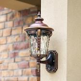 戶外壁燈庭院燈防水歐式室外陽台燈花園別墅復古外牆燈露台燈  【快速出貨】YXS