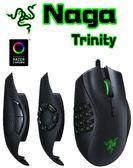 [地瓜球@] 雷蛇 Razer Naga Trinity 那迦梵蛇 遊戲 光學 滑鼠