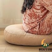 日式蒲團坐墊榻榻米墊子飄窗客廳地板臥室地上加厚打坐蒲團墊【創世紀生活館】