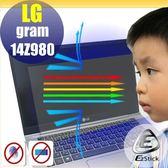 ® Ezstick LG Gram 14Z980 防藍光螢幕貼 抗藍光 (可選鏡面或霧面)