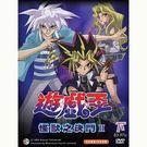 遊戲王 怪獸之決鬥 第二部(3) DVD《第83~97話》