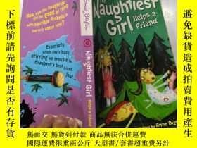 二手書博民逛書店the罕見naughtiest girls helps a friend 最淘氣的女孩幫助朋友Y200392