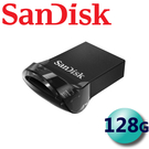 【公司貨】SanDisk 128GB 128G 130MB/s Ultra Fit CZ430 USB3.1 隨身碟