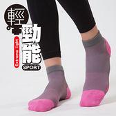 蒂巴蕾 輕勁能吸濕排汗襪7881-3色可選(22~24cm)【愛買】