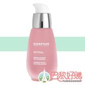 朵法 全效舒緩精華液 30ML 粉紅精華 舒敏 敏感肌 Darphin 【巴黎好購】DAP0403003