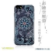 【04404】iPhone6/7/8 Plus (5.5)施華洛世奇水晶 軟套 保護殼 彩繪空壓殼 - 海洋之心