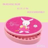 兒童木制乳牙紀念盒寶寶牙齒換牙收藏盒男女孩胎毛保存收納盒JA6998『科炫3C』