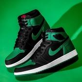 【現貨折後$6880再送贈品】NIKE Air Jordan 1 Retro High OG Pine Green 黑綠2.0 男鞋 籃球鞋 休閒 紅標