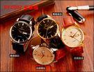 超薄防水商務帶石英女錶男士腕錶情侶學生男女士男錶手錶 樂活生活館