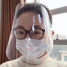 防護面罩 牙科防護面屏工人騎行做飯配件揚塵調節旅游疫情家用防護鏡兒童臉 韓菲兒