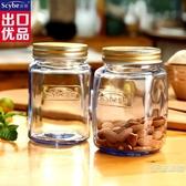 茶葉罐 玻璃密封罐儲物罐玻璃瓶四季罐蜂蜜罐果醬瓶茶葉罐【快速出貨】