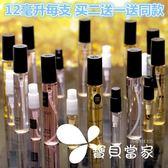 香水可可5號邂逅小雛菊女士持久淡香水小樣12ML