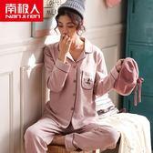睡衣 長袖睡衣女秋純棉套裝春秋季女士甜美可愛開衫家居服可外穿 coco衣巷