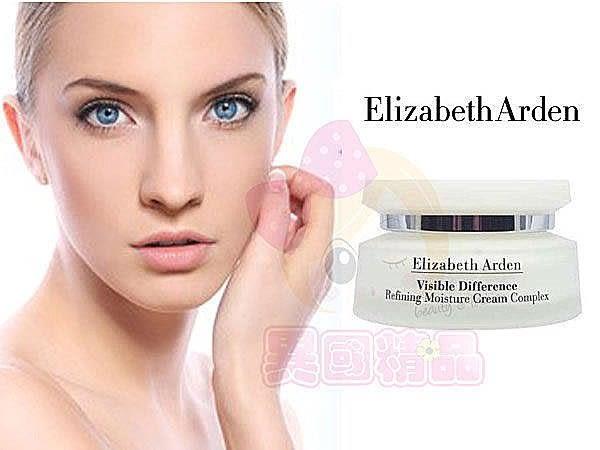 Elizabeth Arden 伊莉莎白雅頓21天霜 refining Moisture Cream【特惠】★beauty pie★