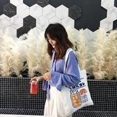 單肩包女帆布韓版清新大容量包袋休閒學院復古手提袋 果果輕時尚