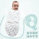 純棉新生兒懶人包巾 嬰兒襁褓巾 聰明包巾 禮物袋裝 寶寶包巾 新生兒 嬰兒 滿月 彌月 橘魔法 現貨