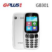 G-PLUS GB301 2.4吋 -白[24期0利率]