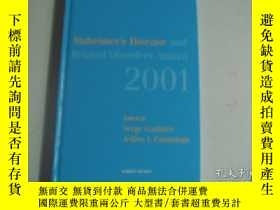 二手書博民逛書店AIZHEIMER S罕見DISEASE AND RELATED