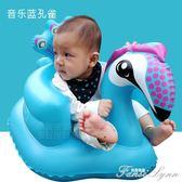 幼嬰兒充氣小沙發寶寶學坐椅洗澡學座椅BB防摔多功能便攜折疊餐椅 HM 范思蓮恩