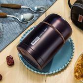 燜燒壺不銹鋼保溫飯盒超長保溫桶成人湯罐燜燒杯悶燒壺多色小屋