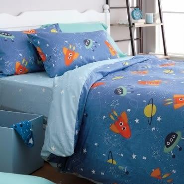 HOLA home太空任務防蟎抗菌床包雙人