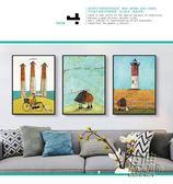 客廳裝飾畫沙發背景牆壁畫三聯現代簡約餐廳簡歐大氣掛畫臥室壁畫igo 自由角落