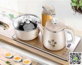 自動上水機  全自動上水壺電熱燒水壺抽水器泡茶茶具304不銹鋼防燙 igo阿薩布魯