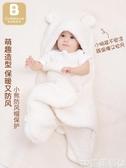 抱被包被嬰兒初生新生兒抱被純棉春秋冬外出被子襁褓寶寶用品四季通用 童趣屋