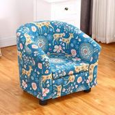兒童沙發布藝嬰兒學坐座椅凳榻榻米單人懶人椅【聚寶屋】