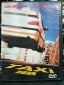 挖寶 片P00 526  DVD 電影【TAXI 終極殺陣1 】 片沙米納西利直  片海報是影印