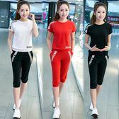 中大尺碼 休閒運動套裝女2018新款春夏韓版時尚兩件套LJ3049『夢幻家居』