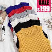 針織上衣 韓版緊身短款針織背心女 內搭外穿兩用 8色Q1107