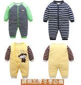 鋪棉加厚寶寶連身衣 卡通嬰兒兔裝 長袖童裝 XIS24016 好娃娃