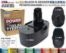 ✚久大電池❚ 百工 BLACK & DECKER 電動工具電池 PS145 A9282 18V 2000mAh
