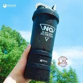 三層搖搖杯蛋白粉健身杯子運動水杯刻度搖搖杯搖杯大容量塑料·樂享生活館