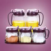 店慶優惠-廚房玻璃調味瓶罐調料罐調料盒油壺調料瓶調味盒