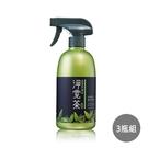【茶寶 淨覺茶】天然茶籽衛浴清潔液(3瓶組)