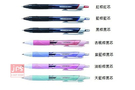 [UNI] 三菱新油性超滑順0.38國民溜溜筆(SXN-150)