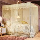 蚊帳 落地加密蚊帳家用單開門雙人單人1.2米1.5m1.8m床支架紋帳2.0米床【快速出貨八折搶購】