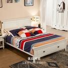 韓風公主雙人床(五尺床台)LK109/六尺雙人床架/臥室床組/六尺床組【千億家居】